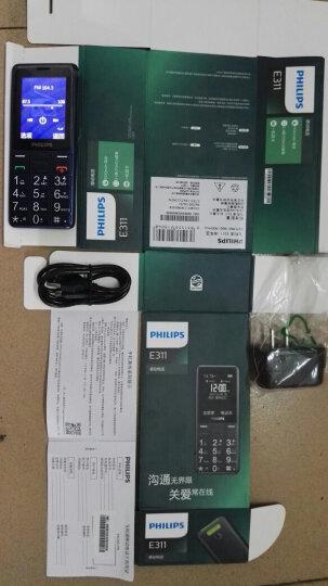 飞利浦(PHILIPS) E311 海军蓝 时尚环保 直板按键 长待机 移动联通2G 双卡双待 老人手机 学生备用功能机 晒单图