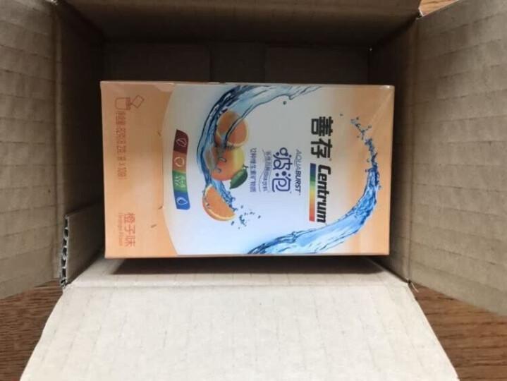 善存(Centrum)多维固体泡腾饮料 10袋装 橙子味 晒单图
