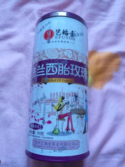 艺福堂 茶叶花草茶 法兰西胎玫瑰花茶 可搭配菊花茶泡水喝的组合80g 晒单图