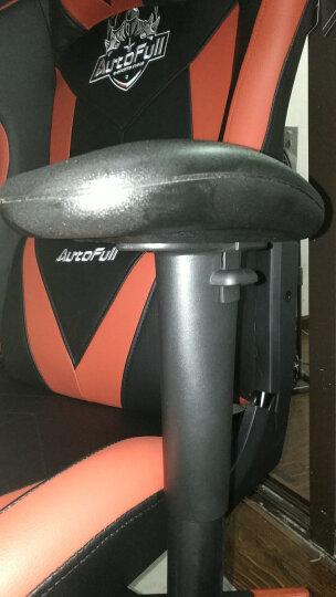 傲风(AutoFull)电竞椅 电脑椅 游戏椅 人体工学椅子 办公椅 蓝黑色 晒单图