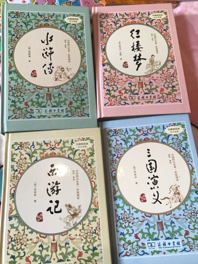 米小圈漫画成语(套装共4册)  晒单图