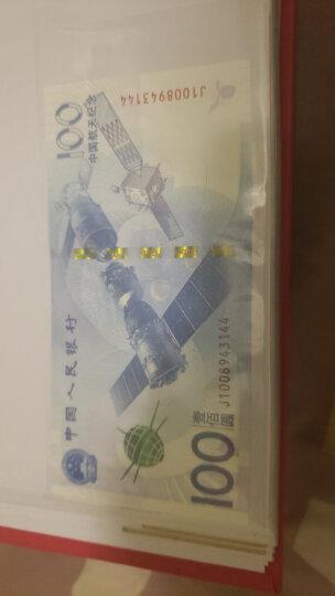 上海集藏 2015年中国航天航天钞/纪念币  中国人民银行发行 航天币 3枚合售 晒单图