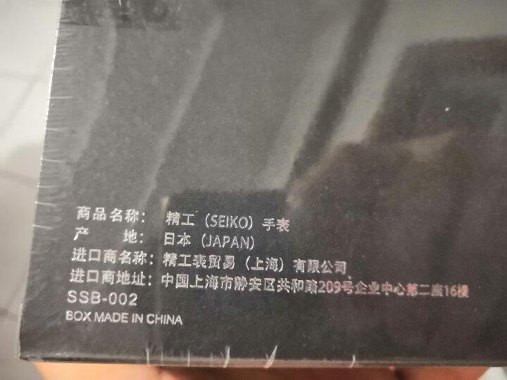 精工(SEIKO)手表 日本原装进口SEIKO5号系列蓝盘钢带自动上链避震商务机械男表SNKN67J1 晒单图