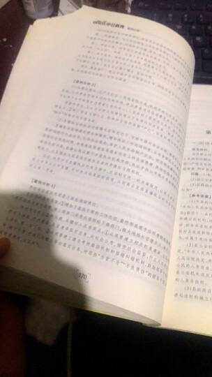 中公教育 2020年党政中央机关公开遴选公务员考试用书 案例分析 晒单图