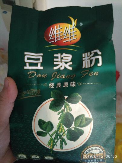 维维 豆奶粉 营养早餐  速溶即食冲饮豆奶粉760g 晒单图