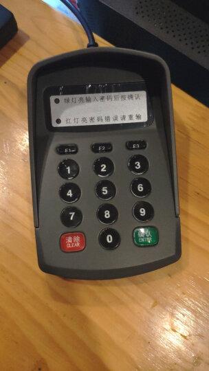 DCOMA KB-8防窥数字小键盘(数字键盘 有线小键盘 密码键盘) KB-1 金融语音密码版 晒单图