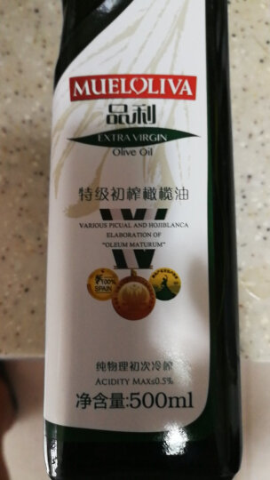 西班牙进口 品利 (MUELOLIVA) 特级初榨橄榄油礼盒 500ml*2瓶 公司团购送礼食用油 晒单图