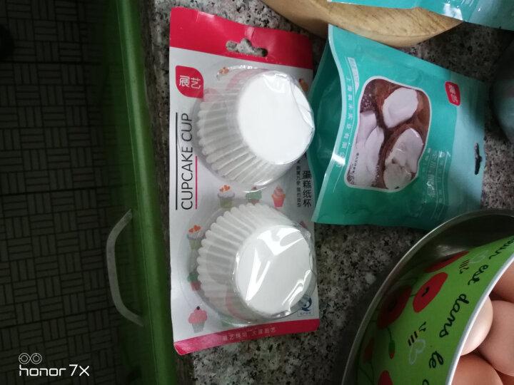 展艺蛋糕纸托 雪媚娘托巧克力托纸杯 马芬杯100个装 白色 晒单图