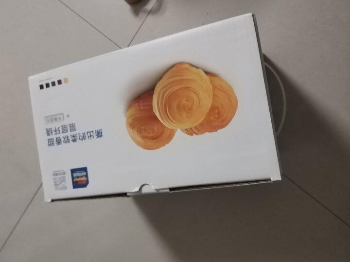 三只松鼠手撕面包 饼干蛋糕零食大礼包酵母面包早餐口袋软面包礼盒 1000g/盒 晒单图