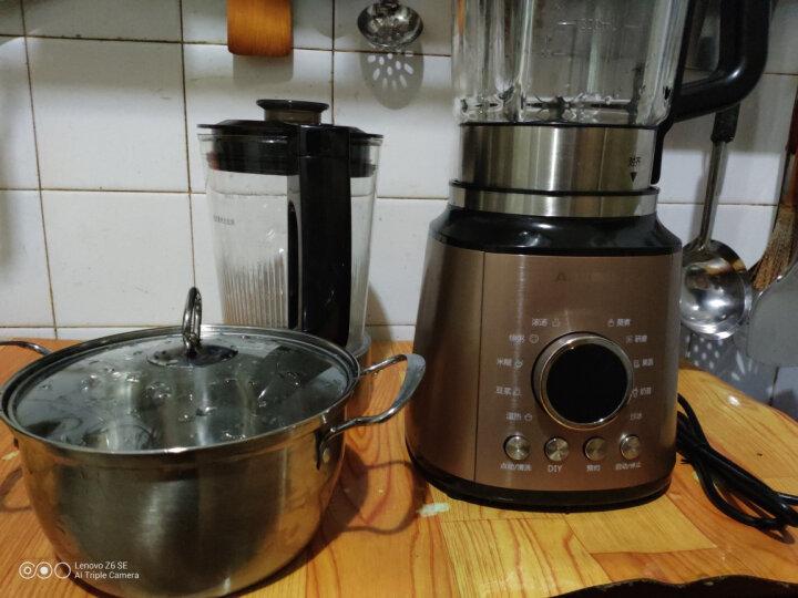 奥克斯(AUX)加热破壁机 家用多功能破壁料理机豆浆机榨汁机辅食机沙冰机 HX-PB811 晒单图
