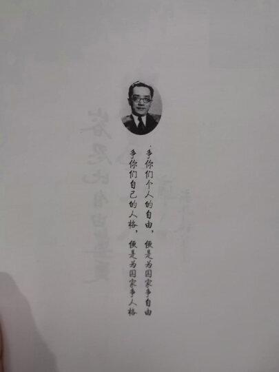 自卑与超越(经典全译本) 晒单图