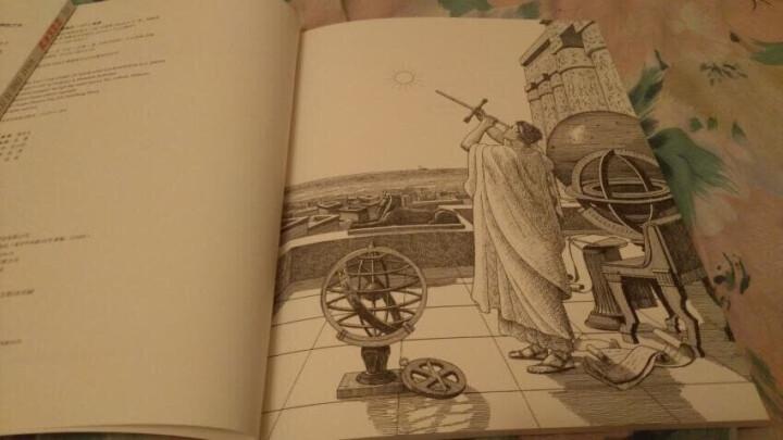 探寻时间和地图的由来:时间的奥秘+地图的演变(套装共2册) 晒单图