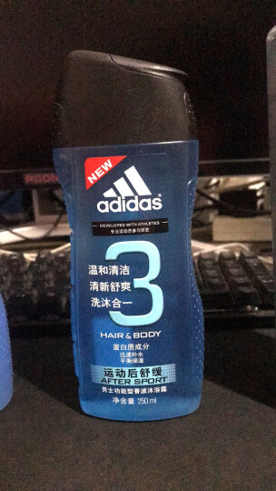 阿迪达斯 Adidas 男士沐浴套装(激情600ml+冰点600ml+激情250ml+冰点250ml) 晒单图
