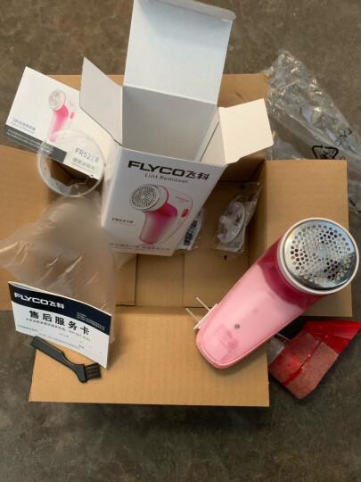 飞科(FLYCO)毛球修剪器起球器去毛球器刮毛器剃毛器衣服家用剃球器剃毛机除毛器打毛器吸球器去球器 FR5218+2刀头 晒单图