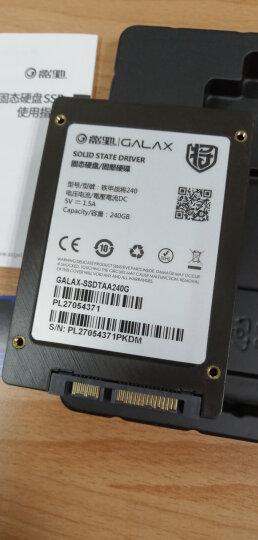 影驰 铁甲战将 240G SATA3 SSD 2.5台式机笔记本硬盘256 512 G 硬盘 晒单图