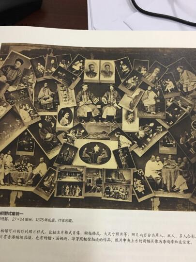 中国照相馆史 晒单图