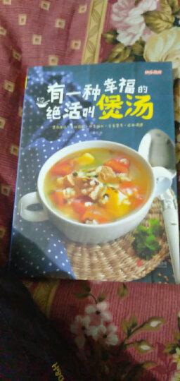 有一种幸福的绝活叫煲汤 晒单图