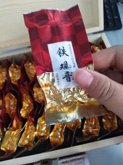 茗杰 茶叶 乌龙茶 安溪铁观音茶叶木质礼盒装500g 晒单图