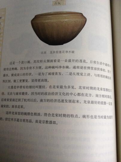 醉文明:收藏马未都(1-5册套装礼盒) 晒单图