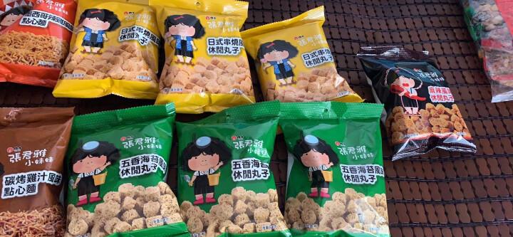 中国台湾进口张君雅小妹妹点心面(墨西哥辣鸡风味)78g(新老包装随机发送) 晒单图