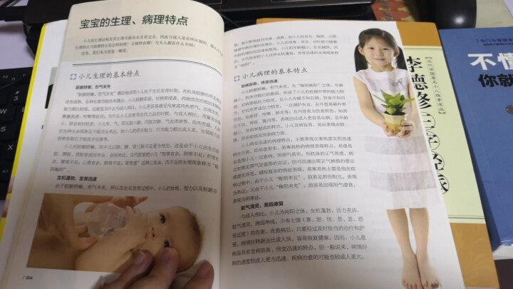 全母乳喂养,宝宝更健康 晒单图