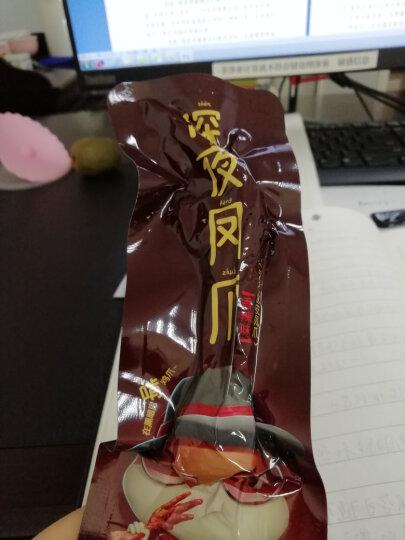 三只松鼠 豆干香辣牛肉味豆腐干休闲零食辣条小吃逗逗逗豆干250g/袋 晒单图