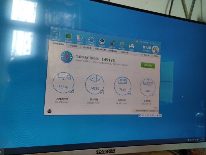 硕扬 intel十二线程强芯/GTX1050独显/16G内存/办公游戏台式电脑主机/DIY组装机 晒单图
