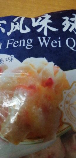 澳门豆捞 龙虾风味球 500g 约20个 火锅丸子 烧烤食材 晒单图