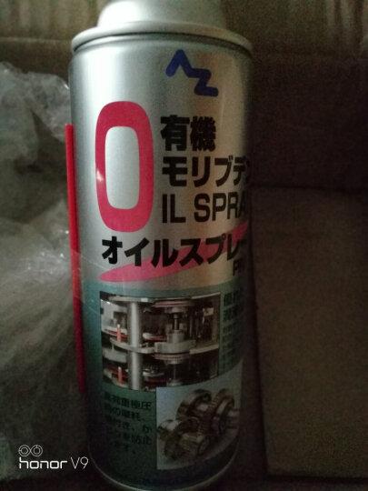 AZsmooth 二硫化钼润滑脂 机械用黄油 防卡咬润滑脂 抗磨 日本原装进口 有机钼润滑油798 晒单图