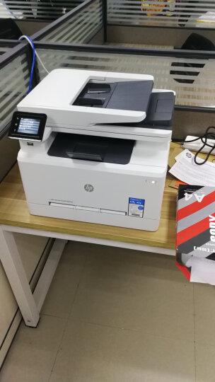 惠普(HP) 打印机 281fdw 178nw 180n 181fw 彩色激光多功能 复印扫描一体机 m281fdw 打印复印扫描传真 代替277dw 晒单图