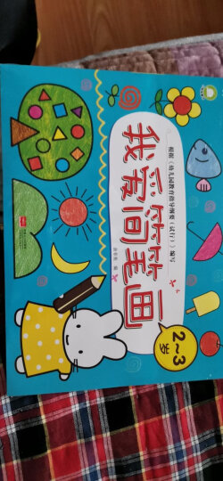 英国双语情境认知图画书:双语情境语言启蒙贴纸书(音频版 套装4册) 晒单图