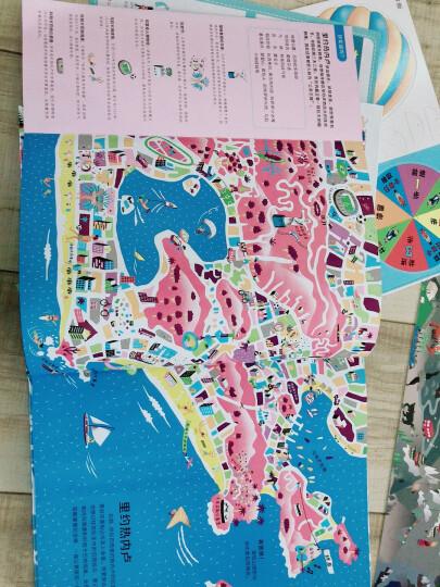 跟爸爸一起去旅行地图绘本:中国地图(让孩子感知世界并激发孩子对世界的好奇心和探索欲 百科知识版) 晒单图