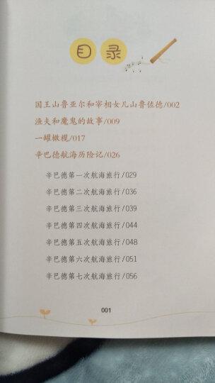 中学生必背古诗文61篇(彩插励志版 无障碍阅读)/语文新课标必读名著,智慧熊图书 晒单图