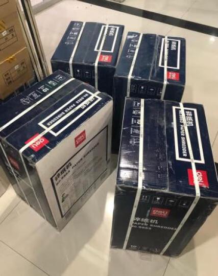 得力(deli)机密卫士高保密办公商用家用碎纸机 多功能5级保密文件颗粒粉碎机 晒单图