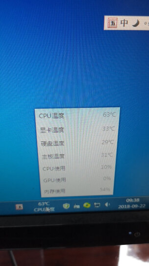 超频三(PCCOOLER)青鸟3 CPU散热器(多平台/9CM静音风扇/下吹式/附带硅脂) 晒单图