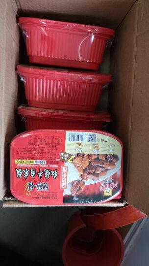 厨师自热米饭445g 方便快餐速食米饭自加热盖浇饭快餐盒饭户外旅行多口味多组合 红烧牛肉 晒单图