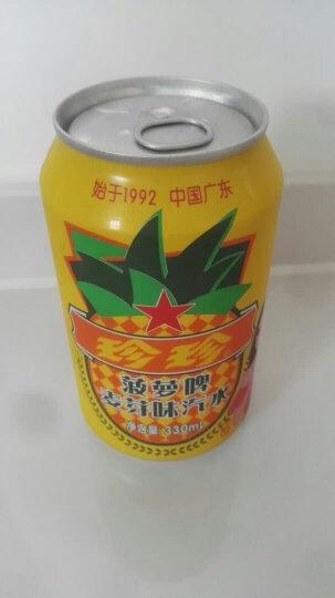 珍珍 麦芽味菠萝啤 碳酸饮料 330ml*24听 整箱装 (新老包装随机发货) 晒单图