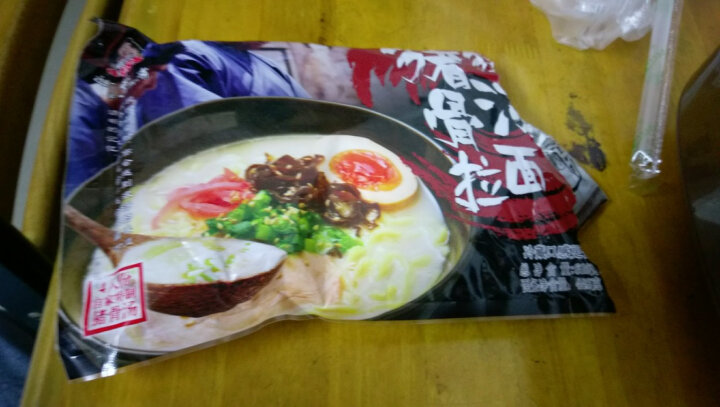 味千拉面 儿童猪猪骨汤拉面(2人份)(半干面) 230克 含料包 水煮型日式拉面 晒单图