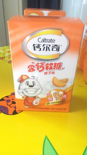 钙尔奇(Caltrate) 小添佳咀嚼片 钙片 补钙 儿童钙片 维生素D片 钙铁锌咀嚼片 巧克力味80粒 晒单图