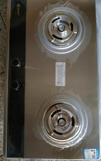 唯开(vvk) 嵌入式燃气灶液化气天然气双灶 炉灶煤气炉 台嵌两用炉具炉灶 k123-磨砂银不锈钢面板 天然气 晒单图