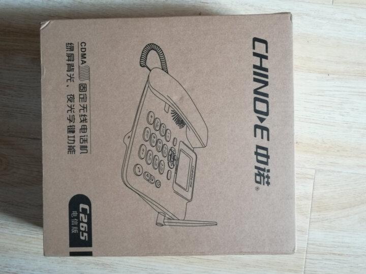 中诺(CHINO-E)插卡电话机 移动固话 CDMA电信2G网 兼容2G3G4G手机SIM卡 家用办公座机 C265电信版黑色 晒单图
