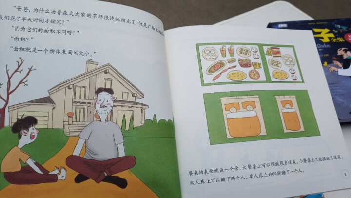 西游记(注音版)/少儿必读金典 晒单图