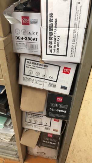 得力(deli)DEH-388AX3大容量硒鼓388A 88A硒鼓三支装(适用惠普P1108 P1106 P1007 M1136 M1213nf M1216nfh) 晒单图