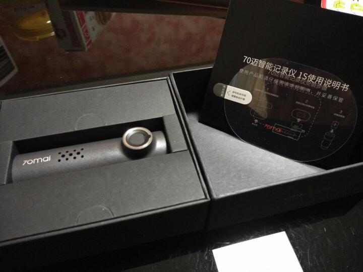 70迈智能行车记录仪1S 高清星光夜视大广角 1080P无线互联WiFi 隐藏式安装 智能语音声控 晒单图