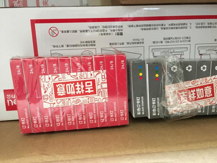 广博(GuangBo)60只装15mm彩色长尾夹子燕尾夹票夹办公用品PJTC005 晒单图