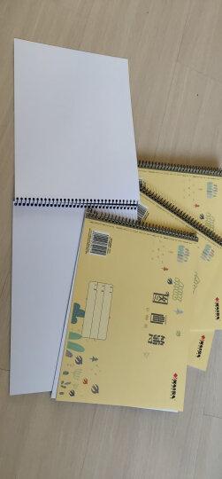 凯萨(KAISA)大图画本线圈素描速写簿100g加厚纸绘画册20张 16K(188×280mm)  5本装 晒单图