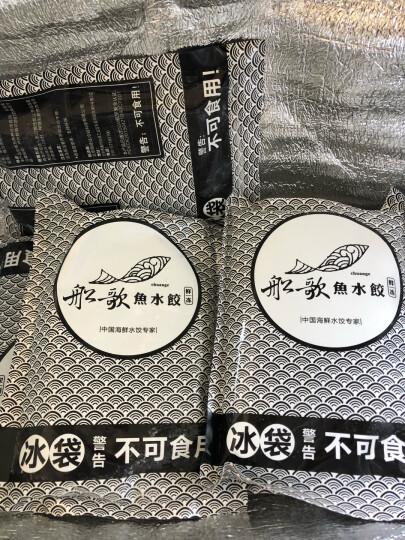 船歌鱼水饺 墨鱼水饺礼盒 1720g 青岛特色手工海鲜速冻饺子  晒单图
