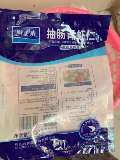 鲜美来 冷冻火锅鱿鱼须 200g 袋装 火锅烧烤食材 海鲜水产 晒单图