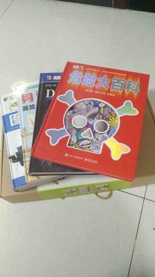 DK危险大百科(全彩) 晒单图