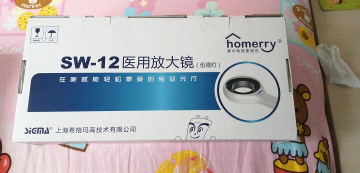 SIGMA 希格玛公司SW-12伍德灯WOOD灯白癜风皮肤诊断器医用放大镜 晒单图